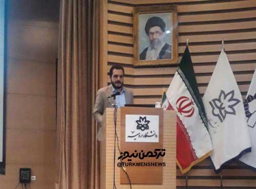daneshgah 16a - بررسی زیست اقوام ایرانی بر اساس اندیشه ایرانشهری