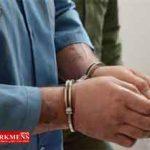 dastgiri 8b 150x150 - عامل تیراندازی به منزل، دستگیر شد