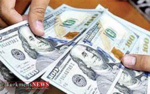 بانک مرکزی ترکمنستان نرخ دلار در سال ۲۰۱۹ را هم ۳.۵ منات اعلام کرد