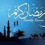download 2 150x150 - اعلام سه شنبه به عنوان روز اول ماه رمضان در برخی کشورها