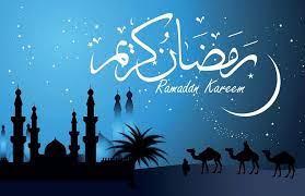 download 2 - اعلام سه شنبه به عنوان روز اول ماه رمضان در برخی کشورها