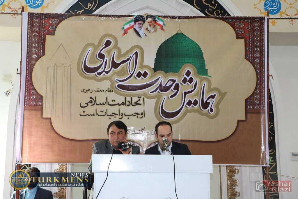 dr 13az - همایش وحدت نقش مهمی در رشد و گسترش دین اسلام دارد