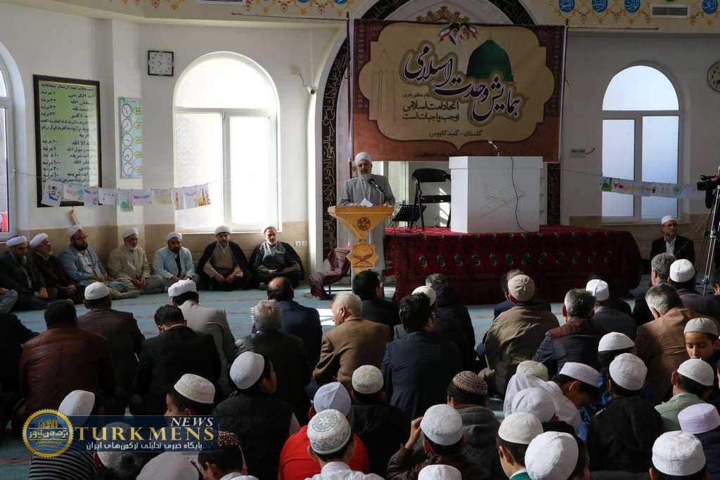 emam 13az - بر همه امت اسلام لازم است تا پیرو دستورات قرآن و سیره پیامبر (ص) باشند