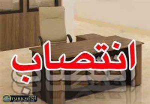 entesabshahrdari 9azar 300x209 - شهرداران 3 شهر استان منصوب شدند