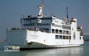 esnop asia 300x188 - «اسنپ» دریایی ایران راه اندازی شد/کره چهار فروند کشتی را تحویل میدهد