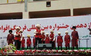 برگزاری جشنواره بینالمللی فرهنگ اقوام گلستان