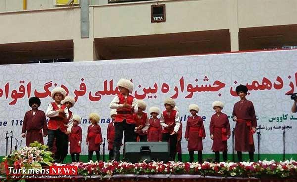 farhangaghvam 17m - برگزاری جشنواره بینالمللی فرهنگ اقوام گلستان