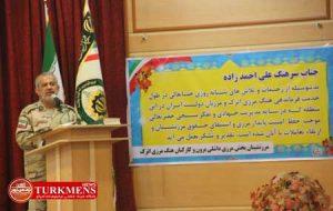 farmande 11d 300x190 - امنیت پایدار و عالی در مرزهای جمهوری اسلامی وجود دارد