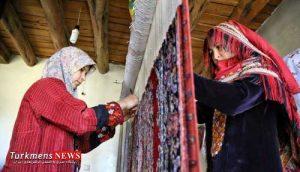 farsh 30kh 300x172 - صنعتگران و هنرمندان با پرداخت 20 هزار تومان در ماه بیمه می شوند