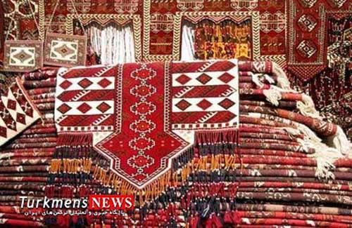farsh1 22sh - شهرستان گنبد کاووس قابلیت جهانی شدن در زمینه فرش ترکمن را دارد