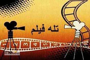 film 21m 300x200 - تله فیلم نیزارهای بلند در گلستان تولید می شود