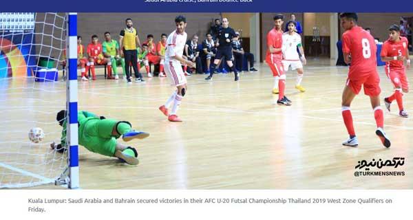 اشتباه عجیب AFC در اعلام میزبانی فوتسال ایران