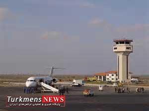 برنامه پرواز فرودگاه بین المللی گرگان سه شنبه پانزدهم آبان ماه