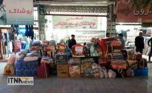 galikesh 27a 300x184 - ارسال اولین محموله کمک های مردمی گالیکش به مناطق زلزله زده کرمانشاه
