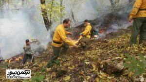 galikesh 2azar 300x169 - آتش در جنگلهای گالیکش مهار شده و عملیات اطفاء ادامه دارد