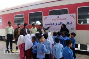 ghatar 18m 300x200 - قطار نظم و دوستی در گلستان راه اندازی شد