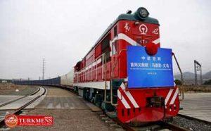ghatar 19d 300x186 - سومین قطار کانتینری چین وارد گمرک اینچه برون شد