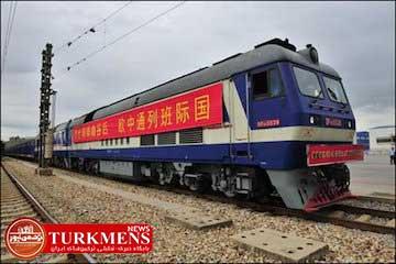 ghatar 2b - ششمین قطار کانتینری از چین وارد مرز اینچه برون شد