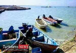 منطقه مرزی گنبدکاووس,قایق شکارچیان متخلف