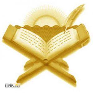 ghoran 14m 300x300 - بی بی شرعی نخستین مترجم قرآن کریم به زبان ترکمنی