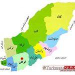 golestan 1sh 150x150 - شهرداران و روسای شوراهای برخی شهرستانهای استان گلستان مشخص شدند