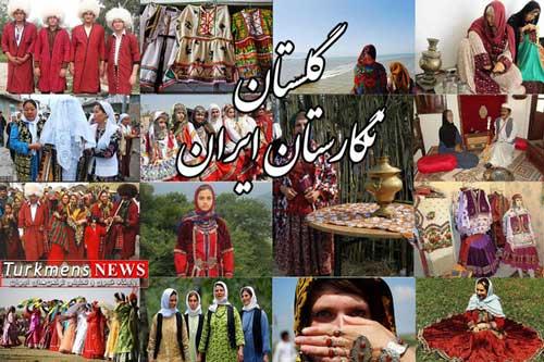 معرفی استان گلستان به عنوان پایتخت فرهنگی اقوام کشور