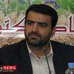 حمایت کالای ایرانی