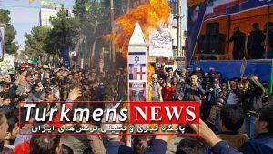 gonbad 22b 300x169 - خروش انقلابی مردم گنبدکاووس در 22 بهمن