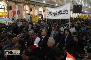 gonbad1 13a 10 300x200 - راهپیمایی 13 آبان در گنبدکاووس برگزار شد+تصاویر