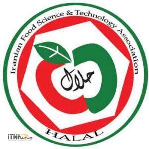 halal 25m 300x300 - محصولات حلال ایران به بازار کشورهای مشترکالمنافع معرفی میشود