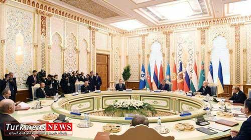 نشست سران کشورهای همسود