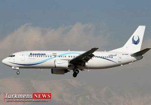 2 شهروند کلاله ای,سقوط هواپیما تهران-یاسوج