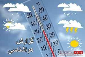 havashenasi 5m - پیش بینی دمای استان گلستان پنجشنبه پنجم مهر ماه