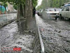 havashenasi golestan 300x226 - بارندگی شدید در گلستان