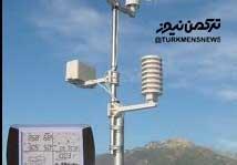 تعداد ایستگاههای خودکار هواشناسی در ارتفاعات و دامنههای جنگل گلستان افزایش یافته است
