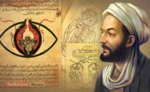 hfk sdkh 300x185 - Adamzat taryhynda ýazylan iň giň gerimli eseriň beýik lukman Ibn Sina degişlidigini bilýäňizmi?