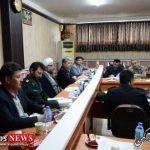 بندر ترکمن,الیاس هیوه چی,جلسه شورای اداری