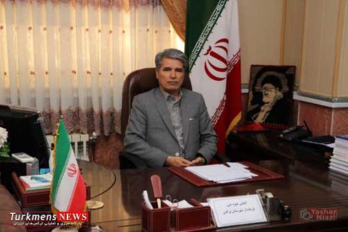 بندر ترکمن,الیاس هیوه چی,پیام تبریک,عیدفطر