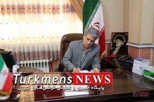 بندر ترکمن,الیاس هیوه چی