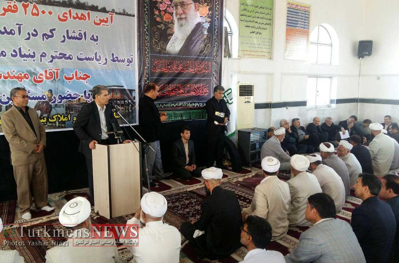 بندر ترکمن,الیاس هیوه چی,آیین اهدای سند,بنیاد علوی