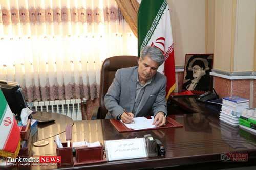 بندر ترکمن,الیاس هیوه چی, پیام تبریک,روز پدر و ولادت حضرت علی (ع)
