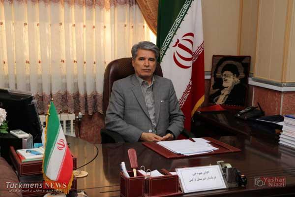 الیاس هیوه چی,فرماندار ترکمن,پیام تبریک,ولادت حضرت فاطمه