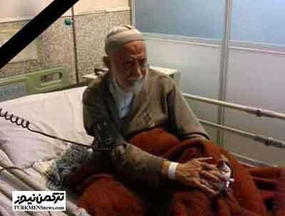 hojat 3azar - پیام تسلیت آنامحمد آقپور قابوس در پی درگذشت حجت الاسلام والمسلمین سبحانی