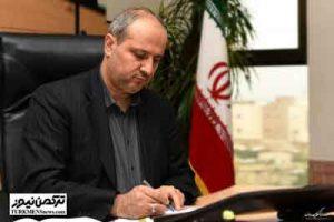 hostandar 2azar 300x200 - مشاور استاندار گلستان در امور اقتصادی منصوب شد