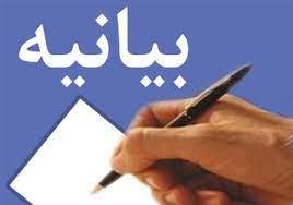 images 37 - بیانیه آخوند کمالی در حمایت از آیت الله رییسی و دعوت از مردم