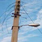 images 39 150x150 - سرقت کابل، عامل اصلی خسارت به لوازم برقی مردم