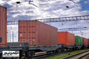 inchebroon 14az 300x200 - دو هزار تن صادرات و واردات از طریق مرز ریلی اینچه برون گلستان