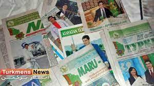 index 29 - اخبار اقتصادی ترکمنستان