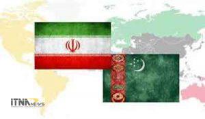 iranturkmen 30m 300x175 - بیش از 10 درصد واردات ترکمنستان از ایران است