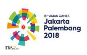 jakarta 25m 300x188 - کاروان 600 نفری ایران در بازیهای آسیایی جاکارتا